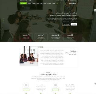 طراحی سایت شرکتی کد 1092