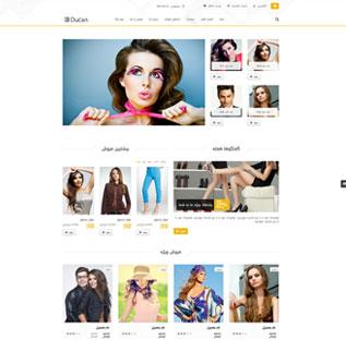 طراحی سایت فروشگاهی کد 4019