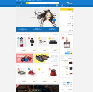 طراحی سایت فروشگاهی کد 4023