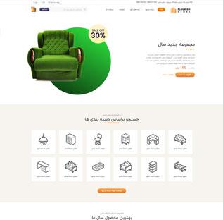طراحی سایت فروشگاهی کد 4025