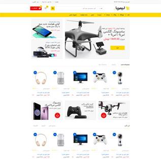 طراحی سایت فروشگاهی کد 4026