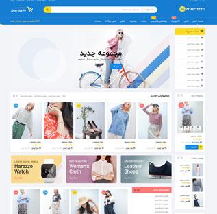 طراحی سایت فروشگاهی کد 4035