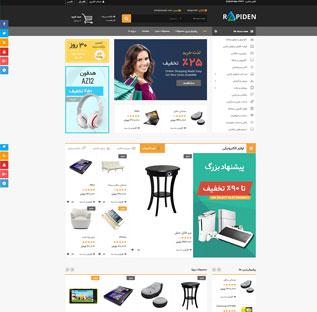 طراحی سایت فروشگاهی کد 4038
