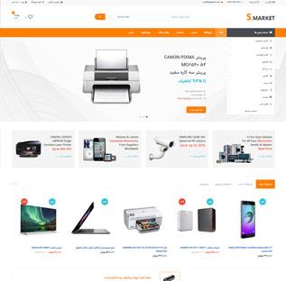 طراحی سایت فروشگاهی کد 4041