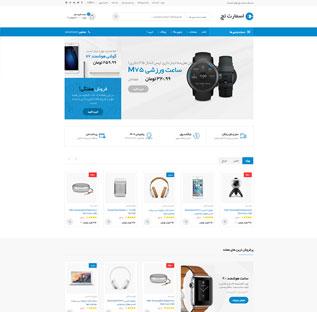 طراحی سایت فروشگاهی کد 4043