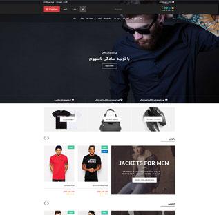 طراحی سایت فروشگاهی کد 4045