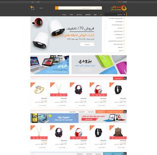 طراحی سایت فروشگاهی کد 4047