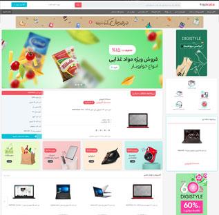 طراحی سایت فروشگاهی کد 4049