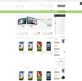 طراحی سایت فروشگاهی کد 4053